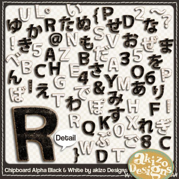Chipboard Alpha Black & White