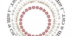 circle-text