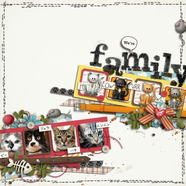 were-family