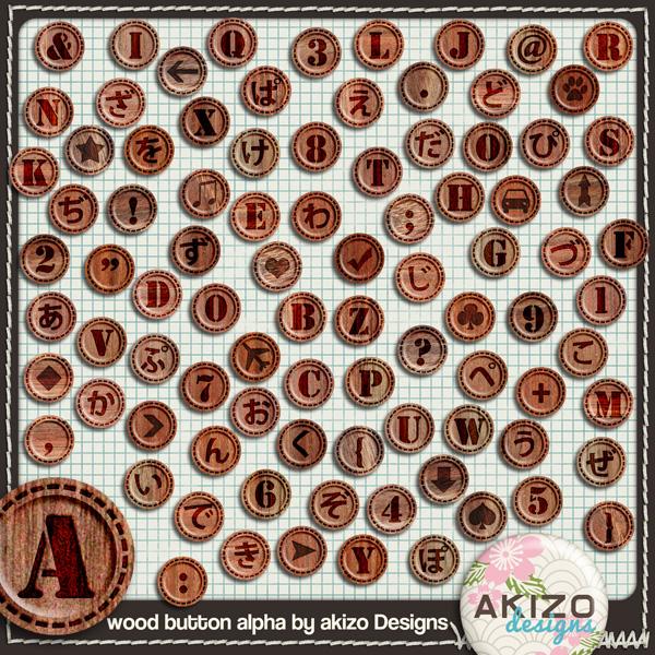 Wood Button Alpha