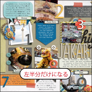 2pager5