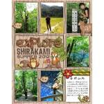 Explore Shirakami