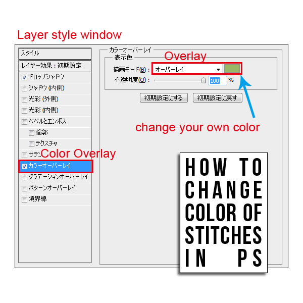 How to change color of stitches 1