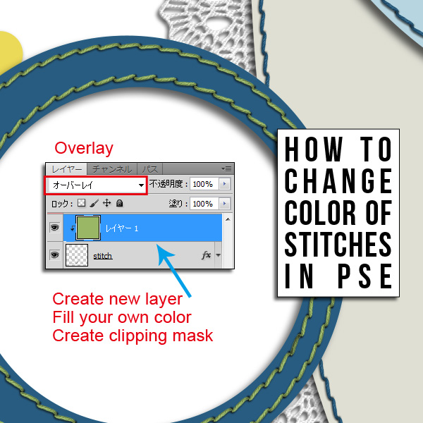 change color of stitches in PSE