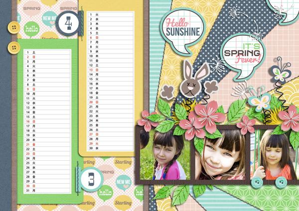 2014年 カレンダー 3-4月