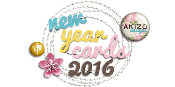 nenga-2016-top