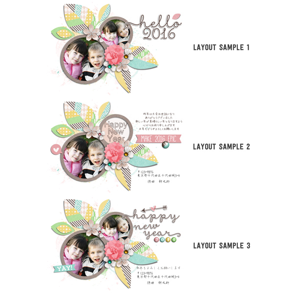 Layout Sample of New Year Greetings 2016