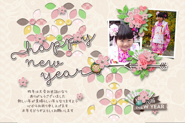 Layout by Tsubasa using New Year Greetings 2016