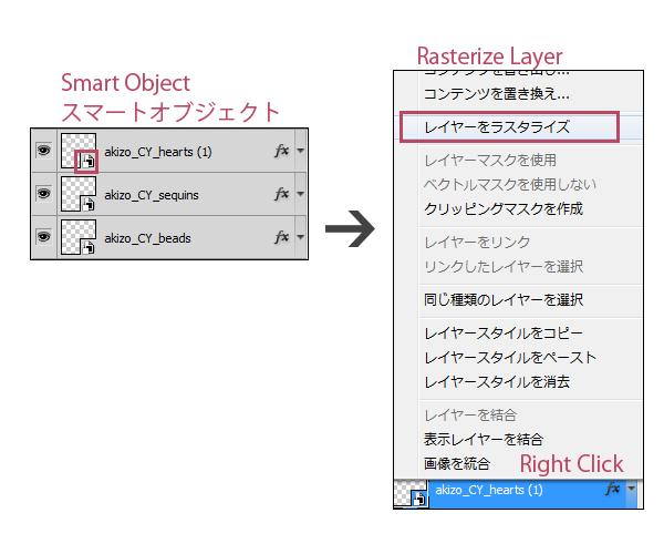 Smart Object Rasterize