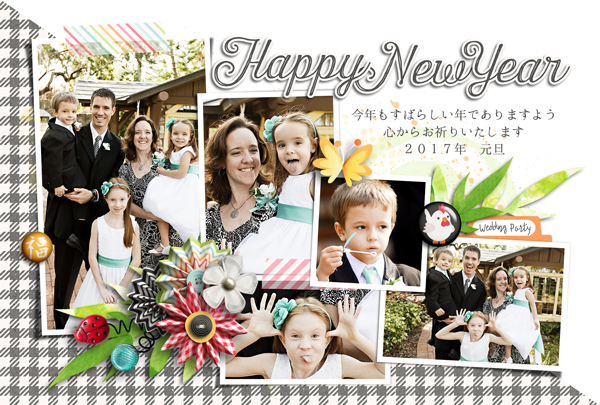 Layout Sample of New Year Greetings 2017