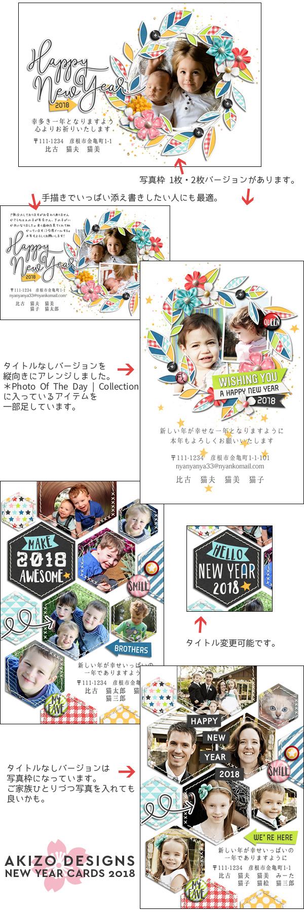 Layout Sample of New Year Greetings 2018