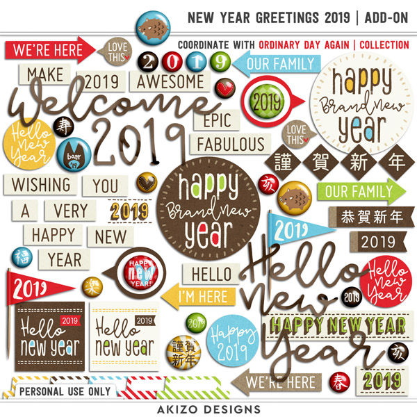 New Year Greetings 2019 Add-on