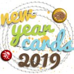New Year Cards 2019 Part 1