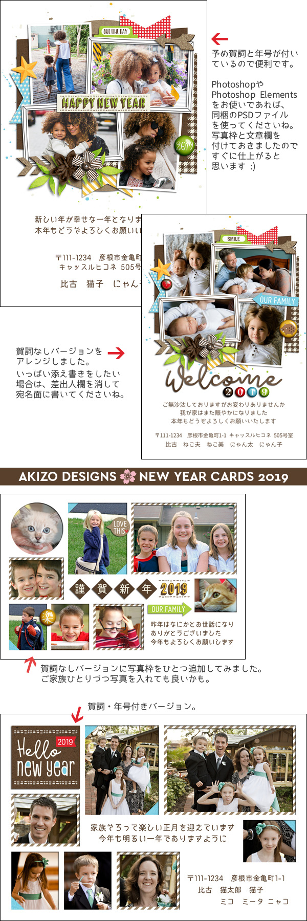 Layout Sample of New Year Greetings 2019