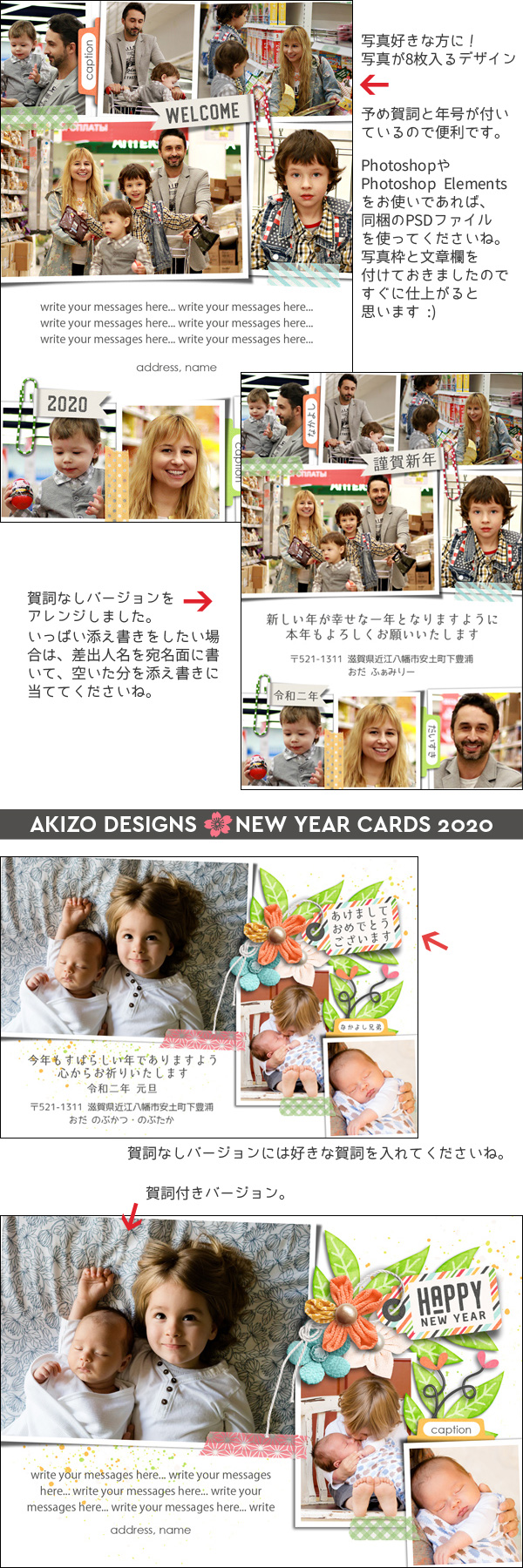 Layout Sample of New Year Greetings 2020