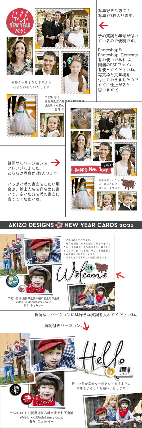 Layout Sample of New Year Greetings 2021